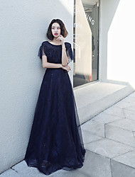 cheap -A-Line Glittering Elegant Wedding Guest Prom Dress Illusion Neck Short Sleeve Floor Length Tulle with Beading Lace Insert 2021