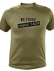 """cheap -t-shirt """"no puedo tengo caza"""" [""""i can't i've got to hunt"""" in spanish] - gifts for hunters, orange, large"""
