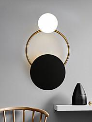 cheap -LED Modern Nordic Style Wall Lamps Wall Sconces LED Wall Lights Living Room Bedroom Aluminium Alloy Wall Light 110-120V 220-240V 5 W