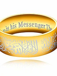 cheap -Muslim Allah Engraved Shahada Gold Plated Stainless Steel Cocktail Band Ring Islam Arabic Mohammad is His Messager Rings for Men