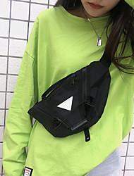 cheap -men women fashion ins style chest bag shoulder bag crossbody bag tactical bag