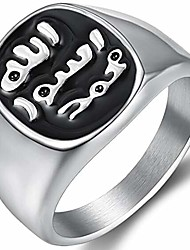cheap -Stainless Steel Signet Muslim Islamic Ring Arabic Shahada Middle Eastern Black