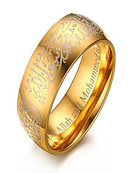 cheap -Jewellery Ring Allah Arabic Islamic Muslim Slamic Shahada Religious Gold Plated Stainless Steel for Men #T 1/2