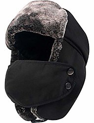 cheap -Winter Thermal Ear Flap Hunting Trapper Windproof Mask Hat Unisex E