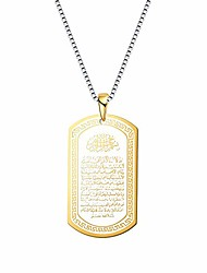 cheap -Men Islam Pendant Necklace with Chain Teaching military card Titanium steel Arabic Muslim Allah Religion Totem Jewelry Accessories (Gold)