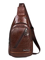 cheap -minimalist casual outdoor sling bag chest bag crossbody bag