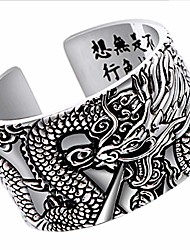 cheap -Silver Vintage Engraved Dragon China Character Men Band Ring Open Style (R 1/2)