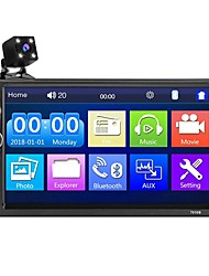 cheap -Oukoo 7010B 7 Inch Car MP5 Player Stereo Radio 2DIN FM USB AUX HD bluetooth Touch Screen with Backup Camera