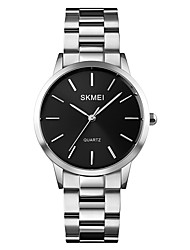 cheap -SKMEI Men's Steel Band Watches Analog Quartz Stylish Shock Resistant / One Year / Stainless Steel