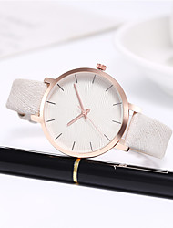cheap -Women's Quartz Watches Analog Quartz Stylish Elegant Creative / PU Leather