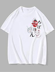 cheap -Men's Unisex T shirt Hot Stamping Mask Plus Size Print Short Sleeve Casual Tops 100% Cotton Basic Casual Fashion White