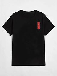 cheap -Men's T shirt Hot Stamping Cat Graphic Prints Animal Print Short Sleeve Daily Tops 100% Cotton Basic Fashion Classic Black