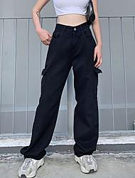 cheap -Women's Basic Fashion Comfort Pants Cotton Casual Daily Pants Plain Full Length Wide Leg Pocket White Black