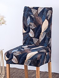 cheap -Chair Cover Plants / Classic / Neutral Printed Polyester Slipcovers