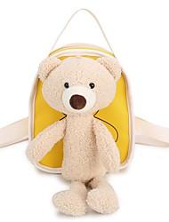 cheap -Boys' Girls' Nylon School Bag Mini Backpack Lightweight Zipper Daily Backpack Yellow Blushing Pink Green