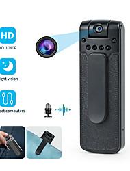 cheap -WANSCAM B18 2 mp IP Camera Outdoor Support