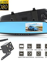 cheap -1080p New Design / Boot automatic recording Car DVR 140 Degree Wide Angle 4.3 inch TFT / LTPS / LCD Dash Cam with Night Vision / G-Sensor / Loop recording Car Recorder