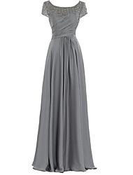 cheap -Sheath / Column Mother of the Bride Dress Elegant Jewel Neck Floor Length Chiffon Sleeveless with Pleats Beading 2021
