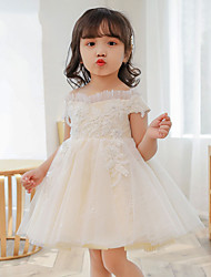 cheap -Princess / Ball Gown Short / Mini Wedding / Birthday Flower Girl Dresses - Tulle Short Sleeve Off Shoulder with Beading / Embroidery / Appliques