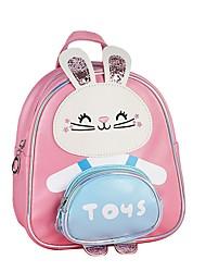 cheap -Girls' PU Leather School Bag Waterproof Shock Absorption Zipper Animal School Backpack Blushing Pink