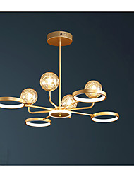 cheap -8/10/12 Heads Nordic Chandelier Gold Pendant Light Metal LED Nordic Style 220-240V