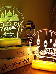 cheap -Muslim Festival Light Ramadan Eid Mubarak Decorations 3D Battery Colorful Lamp Kerosene Shape Lamp Palace Lighthouse Islam Party Supplies