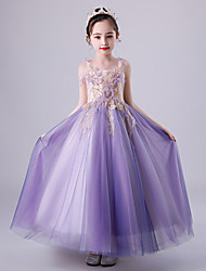 cheap -Princess / Ball Gown Strap Floor Length Tulle Junior Bridesmaid Dress with Feathers / Fur / Pleats / Beading