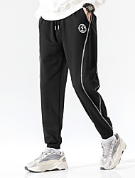 cheap -Men's Classic Style Casual / Sporty Chinos Sweatpants Pants Stripe Black Grey