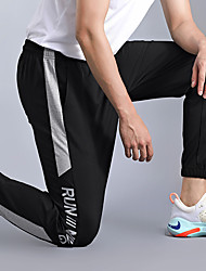 cheap -Men's Joggers Jogger Pants Sports & Outdoor Bottoms Side-Stripe Drawstring Cotton Winter Fitness Running Workout Training Exercise Breathable Quick Dry Soft Plus Size Sport Stripes Black Light Grey