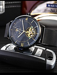 cheap -Men's Mechanical Watch Analog Automatic self-winding Stylish Hollow Engraving Noctilucent / One Year / Titanium Alloy