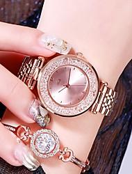 cheap -Women's Steel Band Watches Analog Quartz Stylish Glitter Luxury Water Resistant / Waterproof Diamond