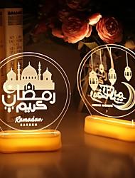 cheap -Eid Mubarak Moon Castle Night Light Ramadan Battery Operation Islamic Ramadan Home Room Decoration Islamic Muslim Party Decoration Eid Mubarak Decoration Gift