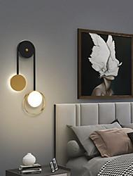 cheap -38cm LED Modern LED Wall Lights Bedroom Kids Room Iron Wall Light 220-240V 15/12 W