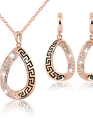 cheap -Women's Jewelry Set Bridal Jewelry Sets Geometrical Precious Fashion Gold Plated Earrings Jewelry Rose Gold For Christmas Wedding Party Evening Street Gift 1 set
