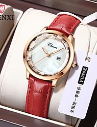 cheap -chenxi brand leather waterproof diamond watch vibrato live broadcast explosion style net celebrity watch ladies watch ladies watch