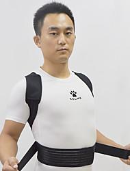 cheap -Shoulder Back Support Belt Hunchback Posture Correction For Adults And Children Humpback Correction Belt