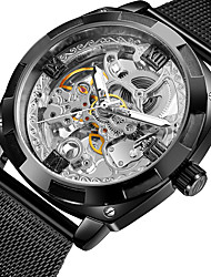 cheap -FORSINING Men's Mechanical Watch Analog Automatic self-winding Casual Hollow Engraving / Two Years / Stainless Steel