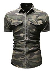 cheap -gdjgta men's summer cool sleeveless vests recreational stripe printed vest tee shirt fashion outdoor t-shirt top blouse s-xl