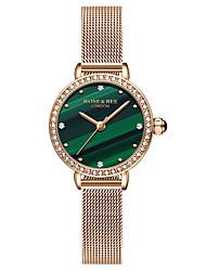 cheap -Women's Quartz Watches Analog Quartz Glitter Sparkle Diamond / PU Leather / Japanese