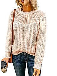 cheap -roskiki women's elegant crewneck long sleeve lace trim knit pullover top sweater beige 2xl