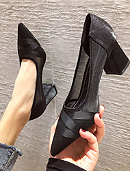cheap -Women's Heels Pumps Satin Solid Colored Almond Black