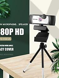 cheap -Computer Camera 12 Million Pixels AF Autofocus 60Fps Hd Network USB Live Camera Free Drive 1K Version