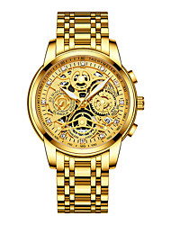 cheap -naiton nektom watch men's hollow steel band high-end quartz watch luminous waterproof non-mechanical cross-border explosion