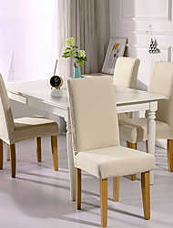 cheap -Chair Cover Contemporary Jacquard Elastic Woven Satin Slipcovers