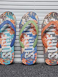 cheap -Summer new beach flip flops casual men's slides outdoor wear beach slippers sandals manufacturers wholesale