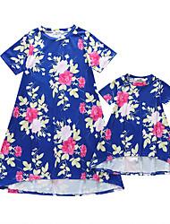 abordables -2021 nouvelle chemise de nuit à manches courtes imprimée d'été mère et fille vêtements parents-enfants filles vêtements de maison pyjamas coton à manches courtes une ligne