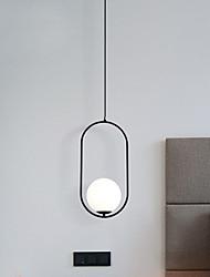 cheap -LED Pendant Light 20 cm Lantern Desgin Pendant Light Metal Painted Finishes LED 220-240V