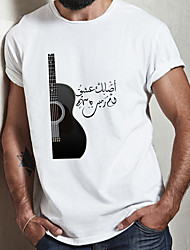 cheap -Men's Unisex Tee T shirt Hot Stamping Graphic Prints Guitar Letter Plus Size Print Short Sleeve Casual Tops Cotton Basic Fashion Designer Big and Tall White
