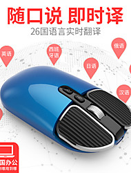 cheap -ai artificial intelligence voice mouse wireless charging xunfei talking typing translation desktop laptop mouse