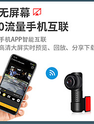 cheap -hidden 360-degree panoramic driving recorder 24h parking monitoring wifi infrared high-definition night vision double recording wholesale
